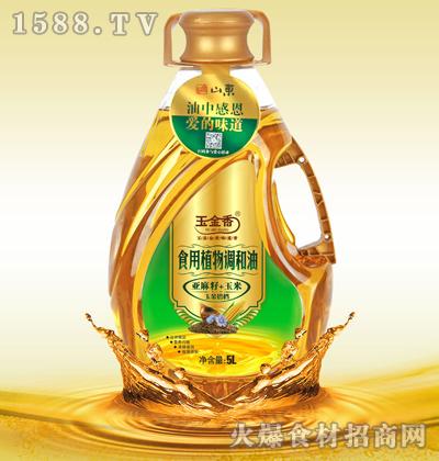 玉金香亚麻籽玉米食用植物调和油5L