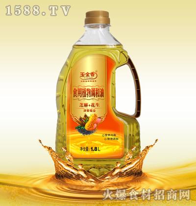 玉金香芝麻花生食用植物调和油1.8L