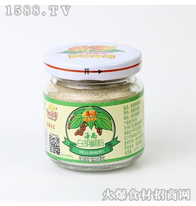 海南寿乡海南白胡椒粉50g
