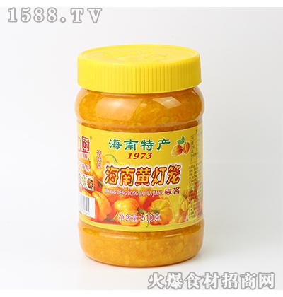力厨海南黄灯笼椒酱510g