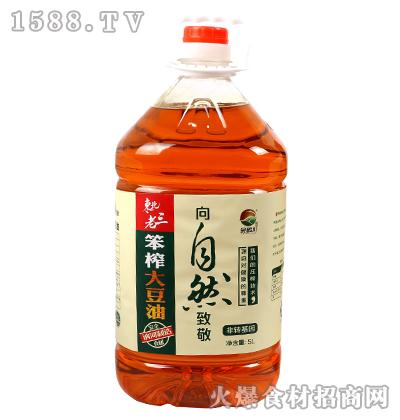 东北老三笨榨大豆油5L