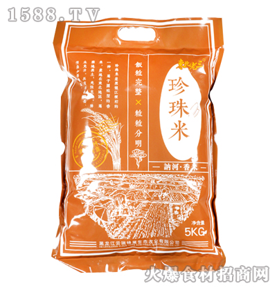 东北老三珍珠米5kg