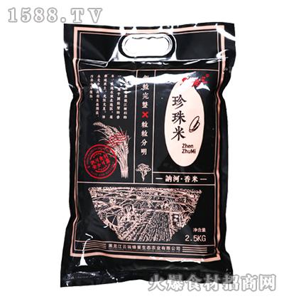 东北老三珍珠米2.5kg