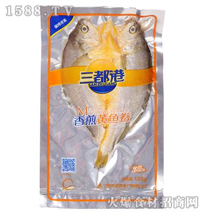 三都港香煎黄鱼鲞120g