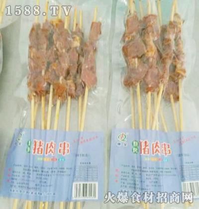 锦全烧烤猪肉串