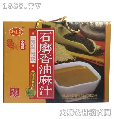 玉味斋石磨香油麻汁礼盒装