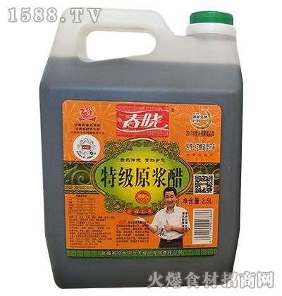 春晓特级原浆醋2.5L
