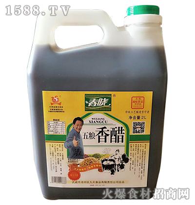 春晓五粮香醋2L