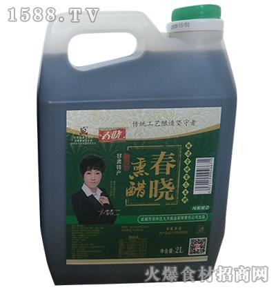 熏醋2L-春晓