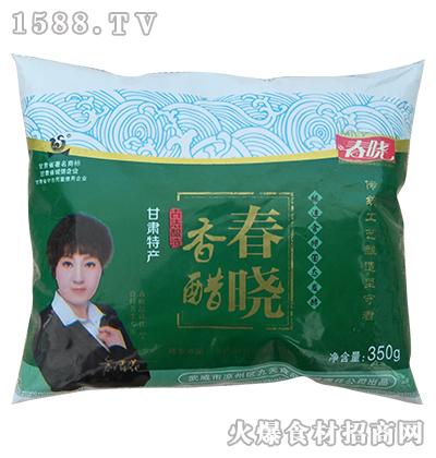 春晓熏醋350g