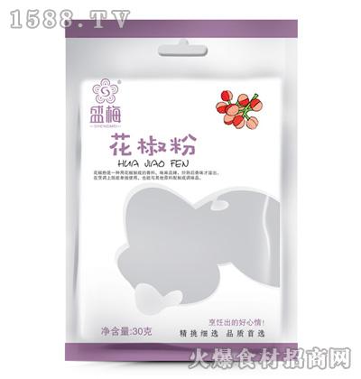 盛梅花椒粉30g