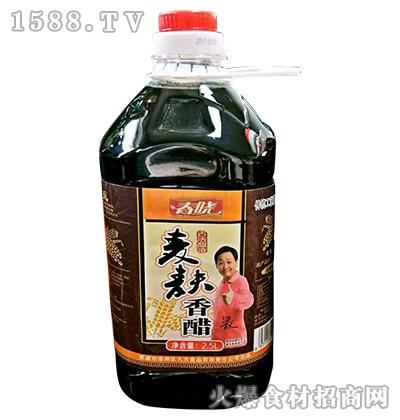 春晓麦麸香醋2.5L