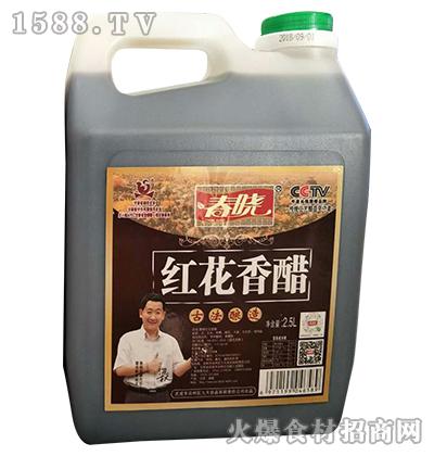春晓红花香醋2.5L
