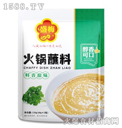 盛梅鲜香原味火锅蘸料120克
