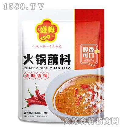 盛梅美味香辣火锅蘸料120克