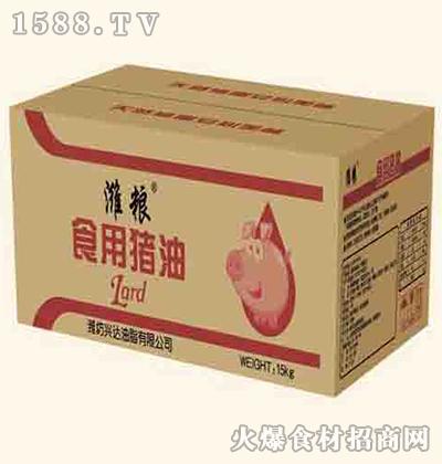 潍粮实用猪油15kg