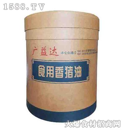 广益达食用猪油25kg