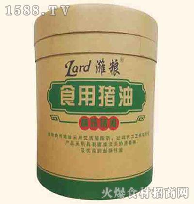 潍粮食用猪油25L