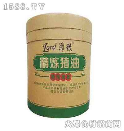 潍粮精炼猪油25L