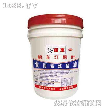 船�红枫叶精炼猪油14kg