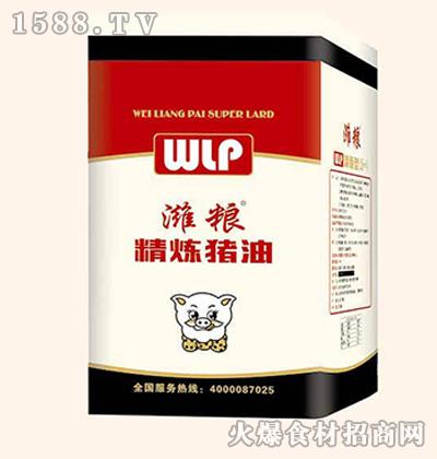 潍粮精炼猪油15kg