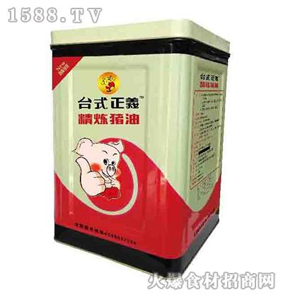 台式正�x精炼猪油15kg