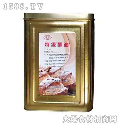 潍粮特级酥油15kg