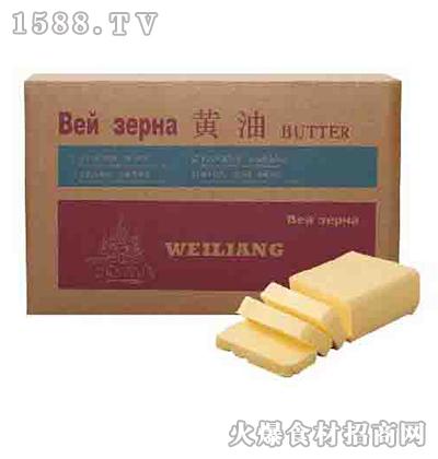 潍粮新西兰大黄油20kg
