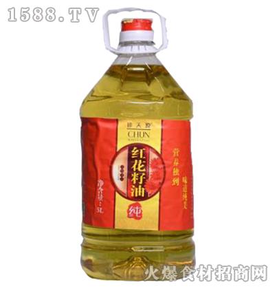 珍天源红花籽油5L