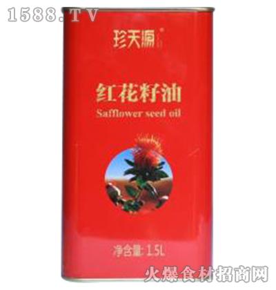 珍天源红花籽油1.5L