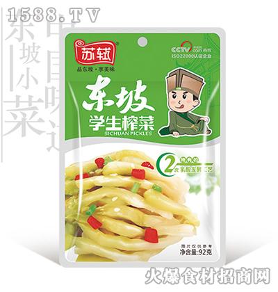 苏轼东坡学生榨菜52克