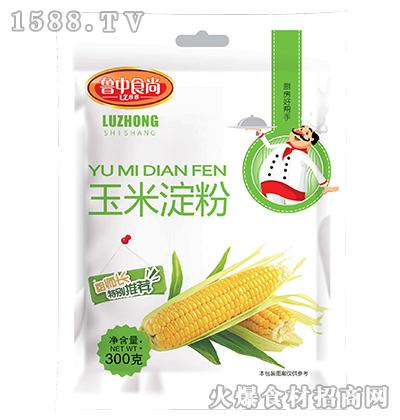 鲁中食尚马玉米淀粉300g