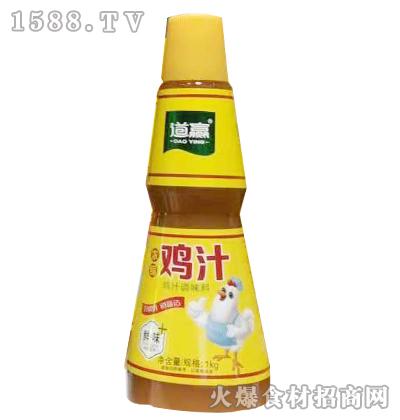 道赢浓缩鸡汁1kg