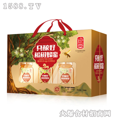 珍一堂椴树蜂蜜720克