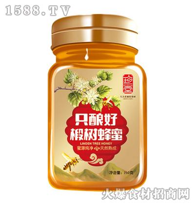 珍一堂椴树蜂蜜250克