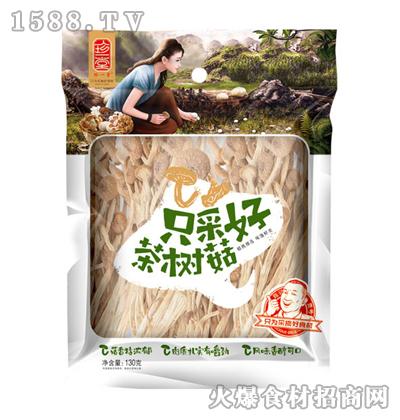 珍一堂茶树菇130克