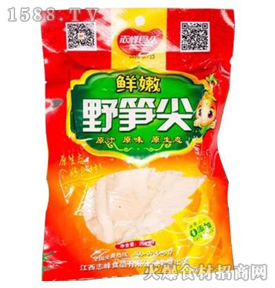 志峰食品鲜嫩野笋尖255g