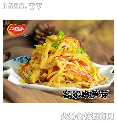 志峰食品客家嫩笋芽(效果图)
