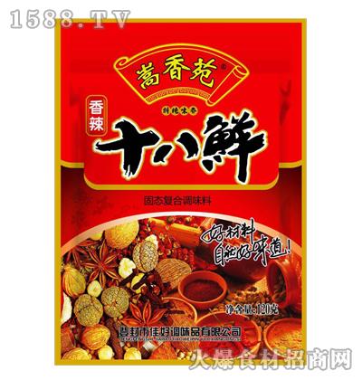 嵩香苑香辣十八鲜120克
