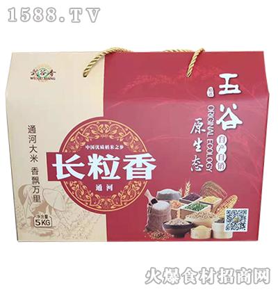 武谷香长粒香大米礼盒5kg
