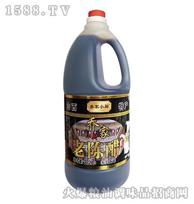 乔家小厨老陈醋2.2L