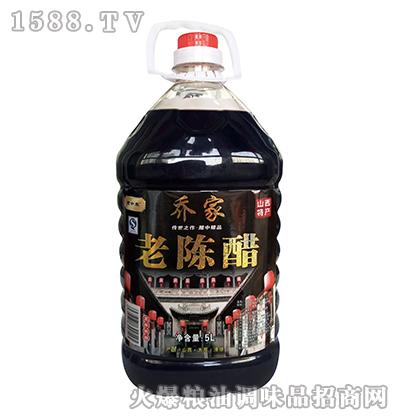 贯中泉乔家老陈醋5L