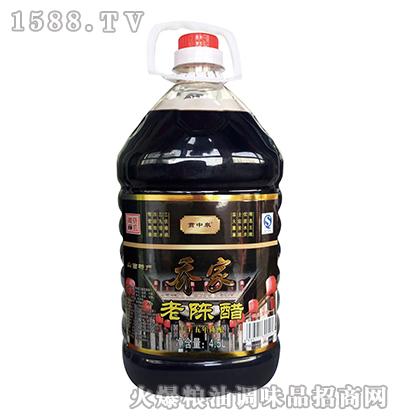贯中泉乔家老陈醋4.5L