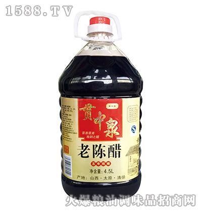 贯中泉老陈醋4.5L
