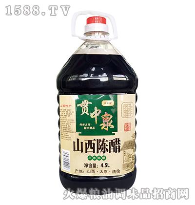 贯中泉山西陈醋4.5L