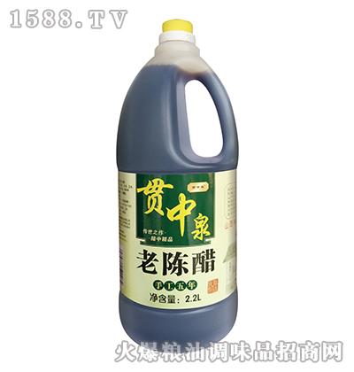 贯中泉手工五年老陈醋2.2L
