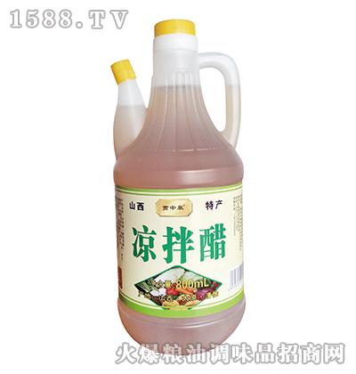 贯中泉凉拌醋800nl