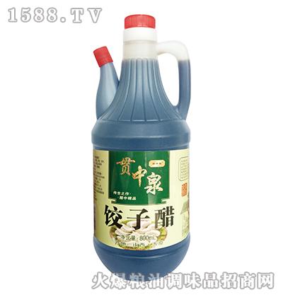 贯中泉饺子醋800nl