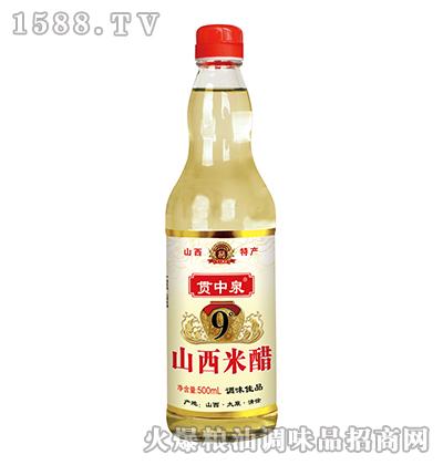 贯中泉山西米醋500ml