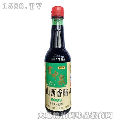贯中泉山西香醋420ml